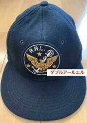 Rrl Double Rl Wool Blend Twill Ball Cap Hat Cowhide Men's L From Japan New