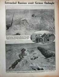 Original Old Antique Print 1915 Ww1 Russian Siers Trench Officer Bayonets Guns