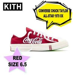 Kith Cocacola Converse Red 25cm