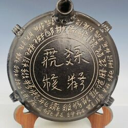 12.2 China Old Antique Porcelain Song Dynasty Xixia Kiln Poetry Flat Pot