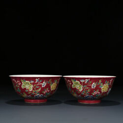 5.5 China Dynasty Porcelain Daoguang Mark Pair Famille Rose Flowers Plants Bowl