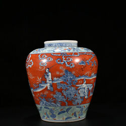 12.6 Old Antique Dynasty Porcelain Chenghua Mark Blue White Character Story Pot