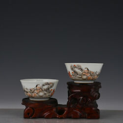 3.6 Antique Dynasty Porcelain Yongzheng Mark Pair Ink Color Deer Character Cups