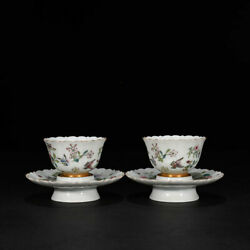 4.3old Dynasty Porcelain Yongzheng Mark Pair Colour Enamel Butterfly Flower Cup