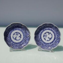 Antique Pair Of Japanese Arita Blue And White Dishes. 19th C