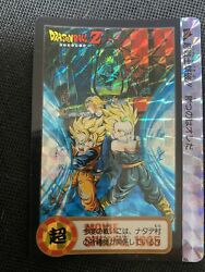 Dragon Ball Limited Movie Special 1995 Nmt Bio Broly Dbz Card Prism Japan