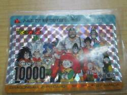 Dragon Ball Amada Pp Card Special Allmember Assembly List No.cd687