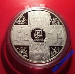 100 Roubles 2002 Russia Historical Series Dionissy 1kg/kilo Silver Proof Rare