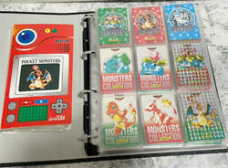 Pokemon Carddass 1996 Edition Red Green Mixed Complete List No.mc2121