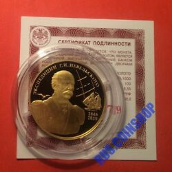 100 Roubles 2013 Russia Research Expeditions Of Nevelskoy To Far East Gold Proof