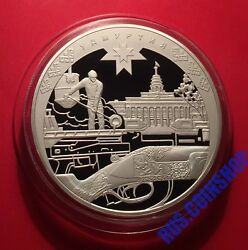 100 Roubles 2008 Russia Entering Of Udmurtiya Into The Russian 1kg/kilo Silver
