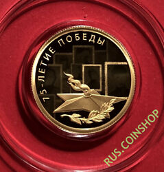 50 Roubles 2020 Russia 75th Anniversary Of The Victory Wwii Gold Proof