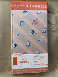 Ship from US Hobonichi techo 2022 weeks planner Wasshoi $38.00