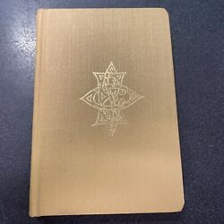1976 Ritual Of The Order Of The Eastern Star Masonic Book