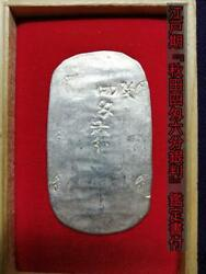 Japanese Old Coin Gonban Ginban Edo Period Sterling Silver Antique Collectible