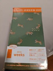 Ship from US Hobonichi techo 2022 weeks planner Forest Tiger $38.00