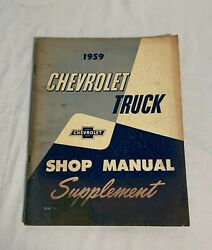 Vintage Original Chevy Truck Factory Service Manual For 1959 Supplement