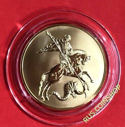 200 Roubles 2021 Russia Saint George The Victorious Gold Unc