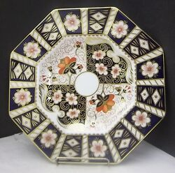 Royal Crown Derby Traditional Imari Octagonal Luncheon Plate New