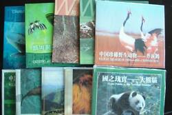 China 19931999 Rare Wild Animals Series Set - Complete 10 Coins In Each Folder