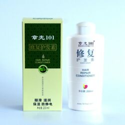 Zhangguang 101 Hair Repair Conditioner 200g Chinese herbal hair care products