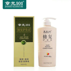 Zhangguang 101 Hair Repair Conditioner 2x200g two bottles hair care products