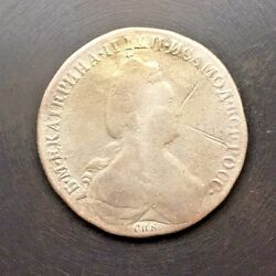 1783 - 1 Rouble Ruble Old Russian Silver Imperial Coin - Original