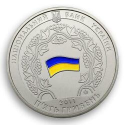 Ukraine 5 Uah, 15 Years Of The Constitution Of Ukraine 2011, Law, Coin