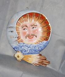 Majolica Pottery Man Face Sun Moon Face Crescent And Shooting Star Large Plaque