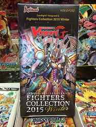 new vge g fc02 fighters collection 2015