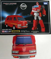 instock takara transformers masterpiece mp