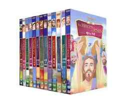 The Bible Animation 13 Dvds Collection Set For Child William B.kowalchuk Dvd New