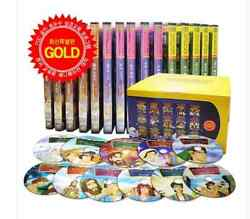 The Bible Animation 15 Dvds Collection Set For Child William B.kowalchuk Dvd New