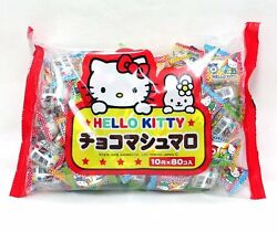 Hello Kitty chocolate marshmallow 80 pieces japan