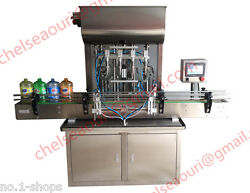 4 heads Automatic paste filling machine  with conveyor PLC control by sea
