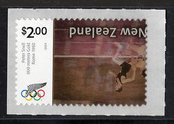 New Zealand 2730a (2004) $2 OLYMPIC Stamp - INVERTED CENTER wCert {ScarceRare}