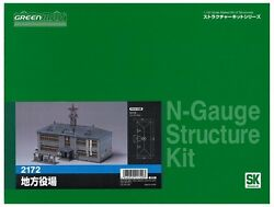 Greenmax No.2172 Town Office Hall 1/150 N Scale Unpainted Kit New Japan