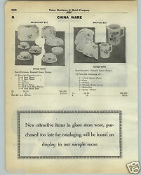 1930 Paper Ad 2 Side Limoge China Dinnerware Breakfast Set Waffle Plates Pitcher