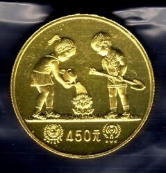1979 China 450 Yuan Year Of The Child Rare Graded Gold Coin