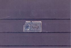 United States Scott E4 Special Delivery 10 Cent Stamp Used