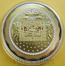 2013 Niue Uspenie Holy Virgin Mary 2Oz Silver Coin Gilded Mother of God Icon $2