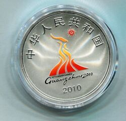 China 2010 1oz Silver Silver Coin - The 16th Asian Games Series Ii