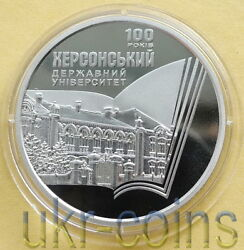2017 Ukraine Cuni Coin Kherson State University Architecture 2uah Year Hryvnia