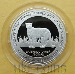 2004 Russia Amur Leopard 1/2oz Silver Proof Coin Fauna Cat Wwf Red Book Wildlife