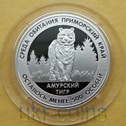 2004 Russia Siberian Tiger 1/2 Oz Silver Proof Coin Fauna Wwf Red Book Wildlife