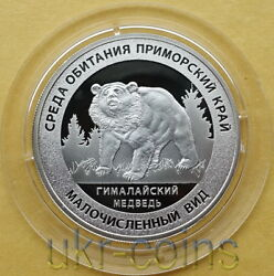 2004 Russia Asian Black Bear 1/2oz Silver Proof Coin Fauna Wwf Red Book Wildlife