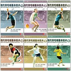The Basic Techniques Of Modern Badminton Series 1-6 By Wang Weiping6 Dvds New