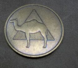 Recovery Aa Na Ca Camel Poem Recovery Medallion Tokens Praying Serenity