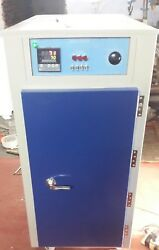 Seed Dryer 12 Tray (Digital Temperature Controller)