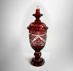 Bohemia Czech Cranberry Cut To Clear Art Glass Compote With Lid